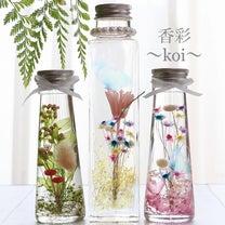 とびっきり春らしく、可愛らしく☆蝶々ハーバリウムの記事に添付されている画像