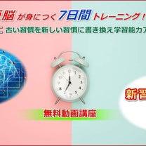 中国語の学習を始める前にの記事に添付されている画像