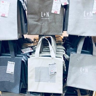 ダイソー♡DEAN&DELUCA風バッグの記事に添付されている画像