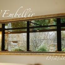 広尾ランベリーのお料理教室への記事に添付されている画像