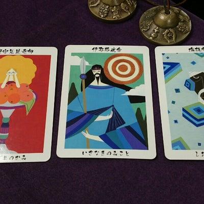 【日本の神様カード】意外に出来る、謎かけ。の記事に添付されている画像