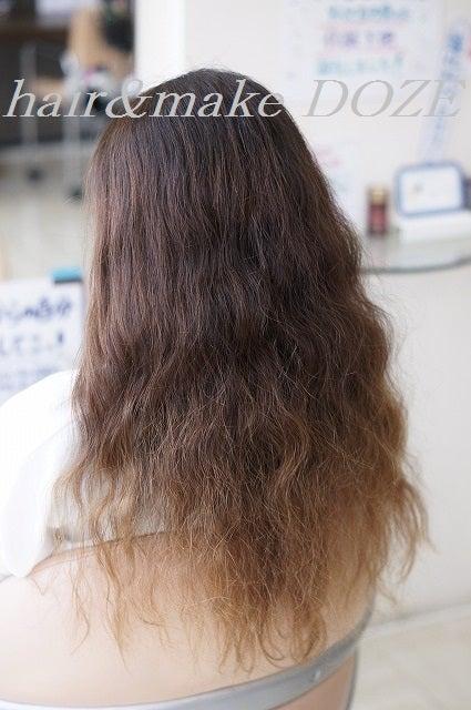 美髪までの道のり~I様編~part1