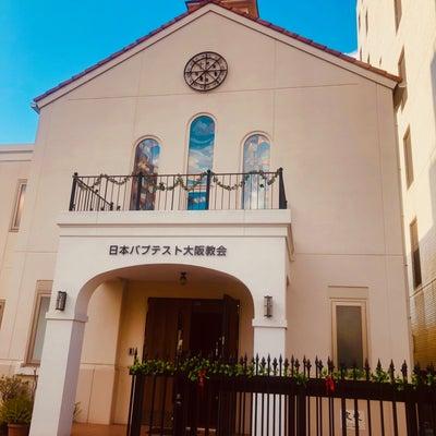 【教会婚~日本バプテスト大阪教会(天王寺)】の記事に添付されている画像