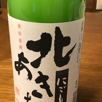 今晩は、日本酒 ❗️の記事に添付されている画像