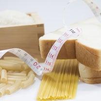 【初心者必見】糖質制限ダイエットの勘違いしがちな3つの注意点の記事に添付されている画像