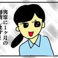 #漫画の画像