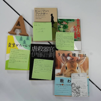 【東京】1/27読書会レポートin東京の記事に添付されている画像