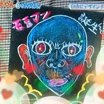 """悩み無用〜♪""""🧡*`.∀´*)ノの記事に添付されている画像"""