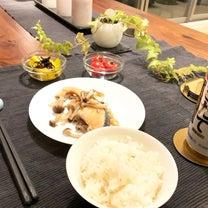 ワーママの時短料理3日分。の記事に添付されている画像