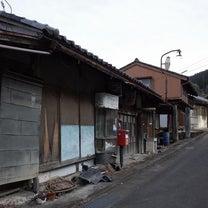 日本・衰退期は、もう目の前に迫っている・・・の記事に添付されている画像