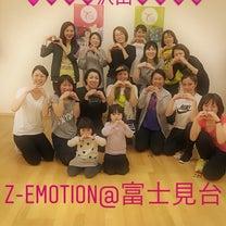 @区民ひろば富士見台開催❣️の記事に添付されている画像