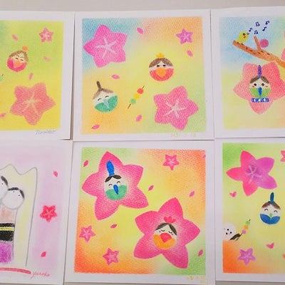 雛祭りパステル@ららぽーと立川立飛の記事に添付されている画像