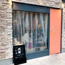 カフェ巡り  Cafe no.の記事に添付されている画像