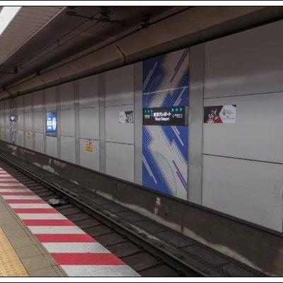 新宿歌舞伎町の記事に添付されている画像