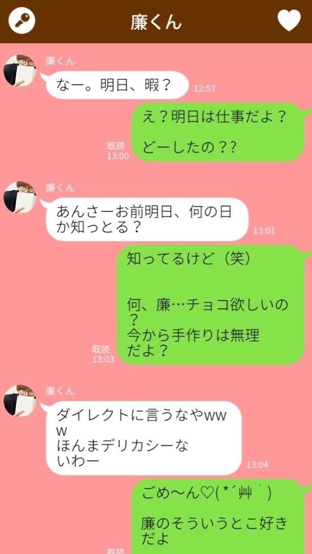 平野紫耀 妄想小説