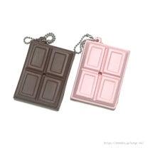 パキパキ チョコレート スクイーズ キーホルダー 全2種 (キャンドゥ / Caの記事に添付されている画像