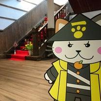 2019 萩・明倫学舎のお土産は!の記事に添付されている画像