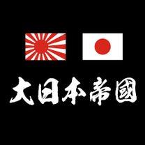 福沢諭吉の記事に添付されている画像