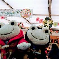 ピクルス東京イベント(о´∀`о)の記事に添付されている画像