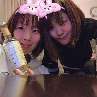 友達がキターーー!!っっ♡の記事に添付されている画像