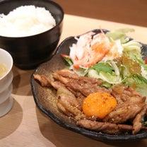 焼鳥 Kawaguchi   (大阪 北新地)の記事に添付されている画像
