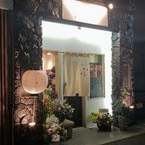 らーめん 麻の葉(茨城県古賀市)by  深煎り胡麻坦々みそ 864円の記事に添付されている画像
