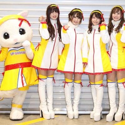 東京オートサロン最終日、そして卒業の記事に添付されている画像