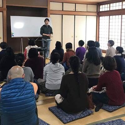 京都〈腸も発酵と心と体〉お話会+ボディワークの記事に添付されている画像
