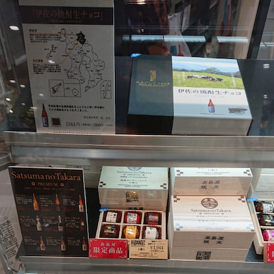 今最も注目されるショコラトリー 京都 ショコラトリー ヒサシの記事に添付されている画像