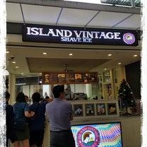 ハワイ♡アイランドヴィンテージのかき氷♡の記事に添付されている画像