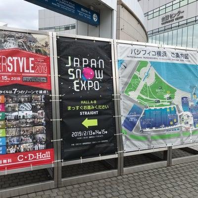 2/13 インタースタイル@パシフィコ横浜の記事に添付されている画像
