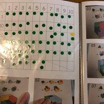 パズル系知育玩具が好きすぎて♡の記事に添付されている画像