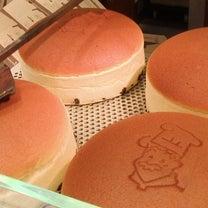 ☆りくろーおじさんのチーズケーキ☆の記事に添付されている画像