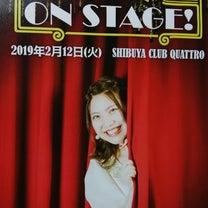 鈴木友里絵ワンマンショー @渋谷の記事に添付されている画像