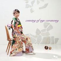 成人記念♡coming of ceremonyの記事に添付されている画像