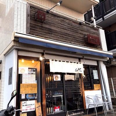 G麺7(39)@上大岡(限定 山わさびラーメン)の記事に添付されている画像