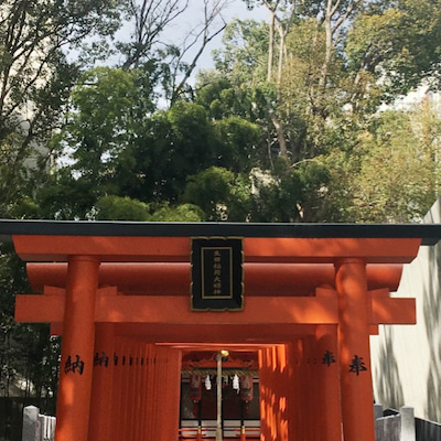 生田稲荷大明神 【兵庫県神戸市】の記事に添付されている画像