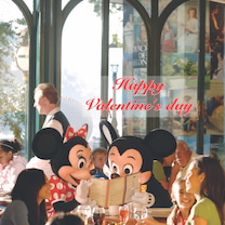 Magicblog gallery『Happy Valentine's day』の記事に添付されている画像