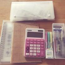 リアル家計簿と新たな貯金スタイル!の記事に添付されている画像