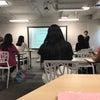 イゲット千恵子さんの輸入ビジネス講座でプレゼン♫の画像
