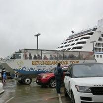 ディズニーランド&アラスカクルーズ23の記事に添付されている画像