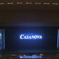 宝塚 花組 美しすぎる『CASANOVA』観劇。そして、振りきった あきら。綺麗の記事に添付されている画像