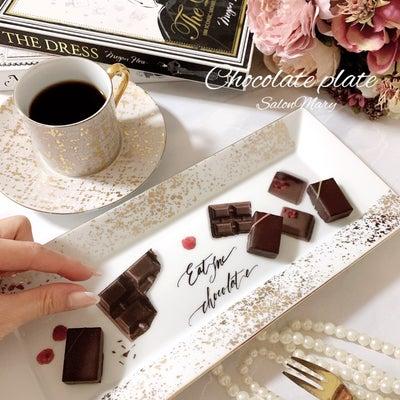 【フリーレッスン】バレンタインにピッタリ♡♡オシャレなリアルチョコレートプレートの記事に添付されている画像