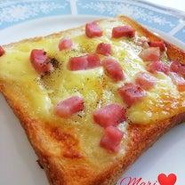 《レシピ有》うんまっ☆カルボ風トースト、めいろドリル、バレンタイン。の記事に添付されている画像