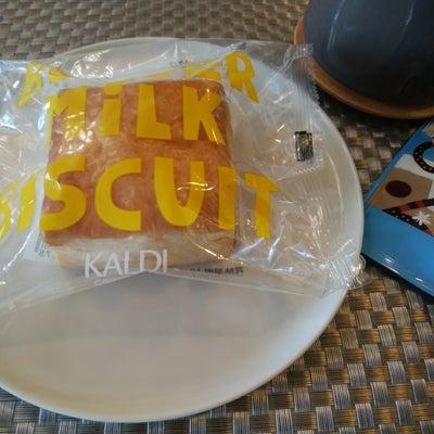 【カルディ】美味しい朝食を食べたいときに☆の記事に添付されている画像