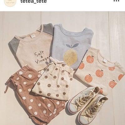 バースデイ 少しパトと購入品♡の記事に添付されている画像