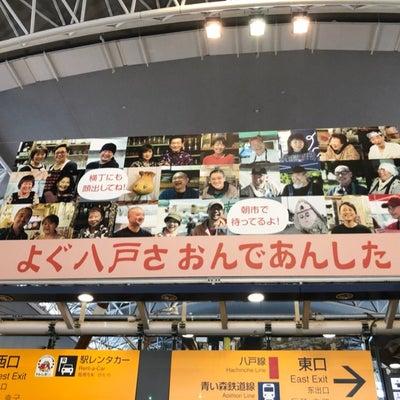 うんどう@こなかのの記事に添付されている画像