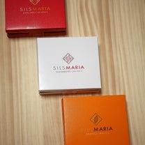 生チョコ発祥の店 シルスマリア☆の記事に添付されている画像