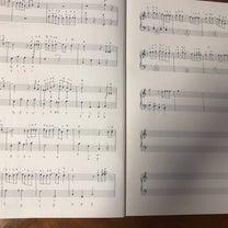 発表会で、エンターテイナーという曲を弾きたい生徒様の記事に添付されている画像