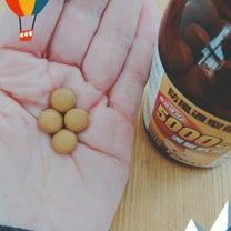 浮腫みをとる薬を買ってきました。食欲減退も。の記事に添付されている画像